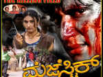 Darshan's best films over 23 years in the Kannada film industry