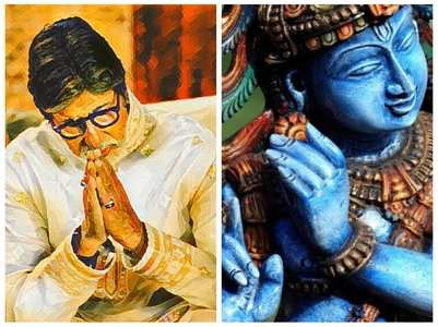 Big B's Janmasthami wishes for his fans