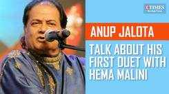 Watch Anup Jalota talk about his first duet with Hema Malini