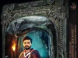 Kichcha Sudeep reveals Nirup Bhandari's look as Sanjeev Gambhir in Phantom