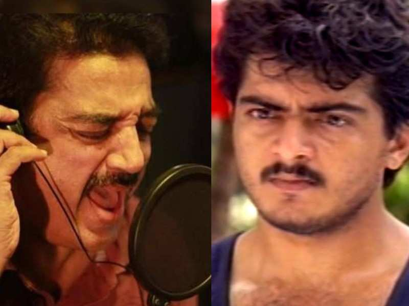 Did You Know, Kamal Haasan has sung a song for Ajith in THIS popular film?