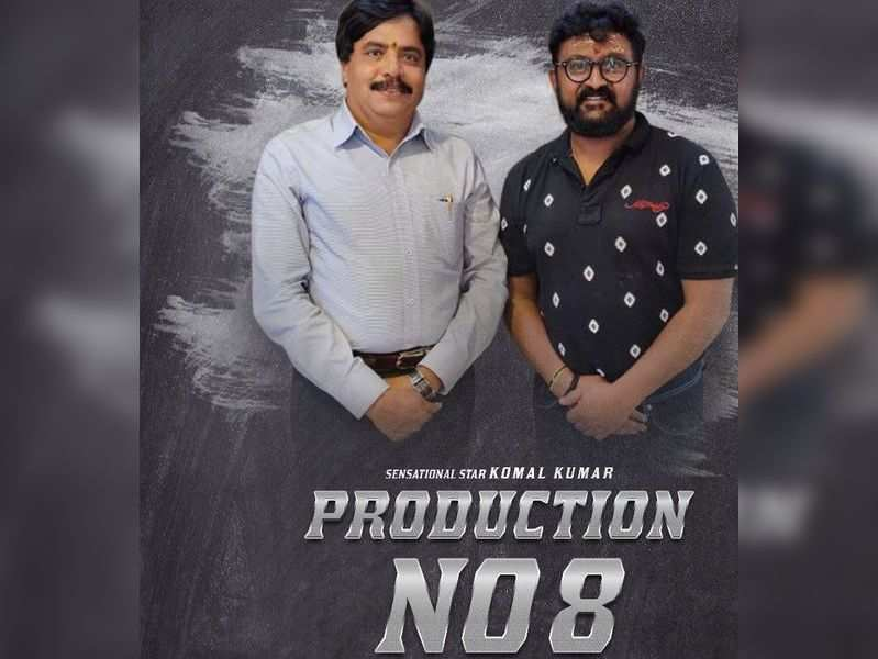 Komal Kumar's next film is a comedy set in Bengaluru
