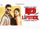 Khesari Lal Yadav and Khushbu Tiwari treats fans a new song 'Red Lipstick'