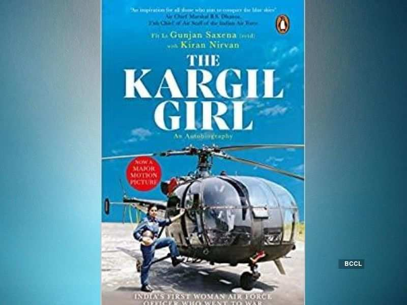 Did You Know Flt Lt Gunjan Saxena Has Written An Autobiography Times Of India