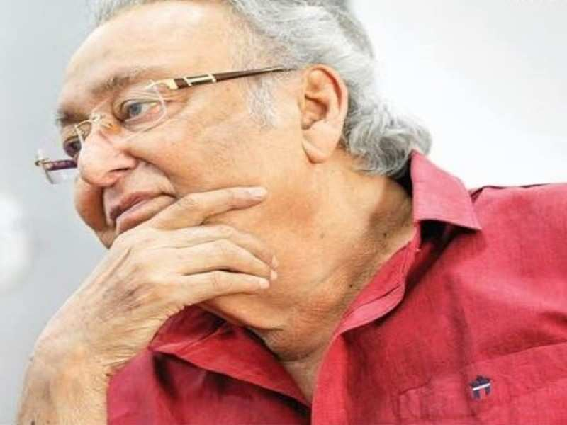 I am still eager to portray characters from Shakespeare's stories: Soumitra  Chatterjee | Bengali Movie News - Times of India