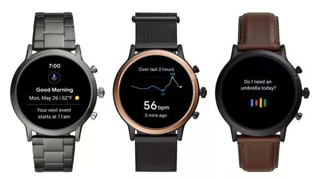 Fossil brings sleep tracking and VO2 max to Gen 5 smartwatches