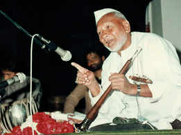 A digital music concert on the death anniversary of Ustad Bismillah Khan