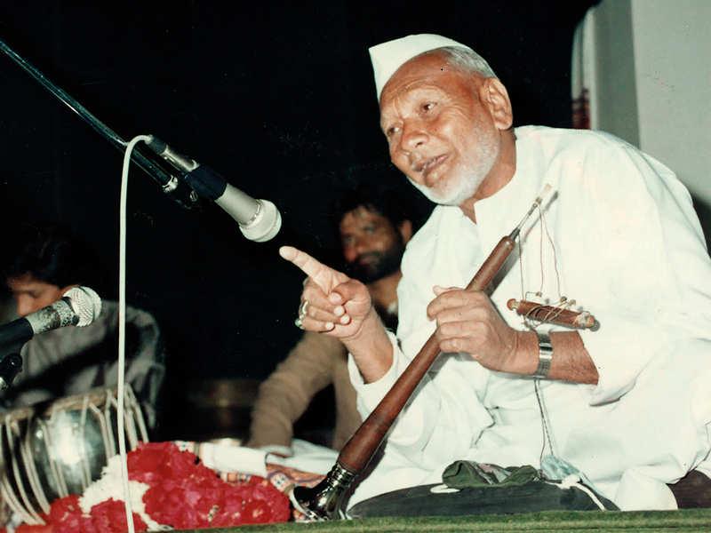 Ustad Bismillah Khan (BCCL)