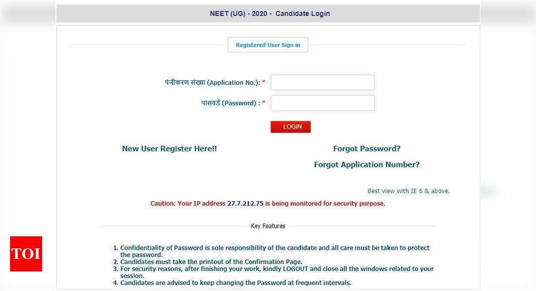 Neet 2020 Latest News Exam Centre Info Released Know Your Centre City Here