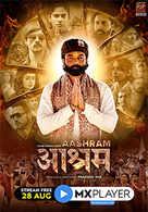 Aashram Season 1