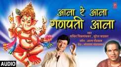 Watch Popular Marathi Devotional Video Song 'Aala Re Aala Ganpati' Sung By Suresh Wadkar And Sachin. Best Marathi Devotional Songs   Marathi Bhakti Audio Jukebox Songs, Devotional Songs, Bhajans, and Pooja Aarti Songs