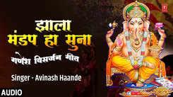 Watch Popular Marathi Devotional Video Song 'Jhala Mandap Ha Suna' Sung By Avinash Hoda. Best Marathi Devotional Songs, Devotional Songs, Bhajans, and Pooja Aarti Songs     Jhala Mandap Ha Suna   Dhol Badbilaa Baappan   Avinash Hoda   Ganpati Song 2020
