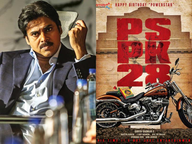 Pspk 28: Pawan Kalyan'S 28Th Film Concept Poster Out On His Birthday |  Telugu Movie News - Times Of India