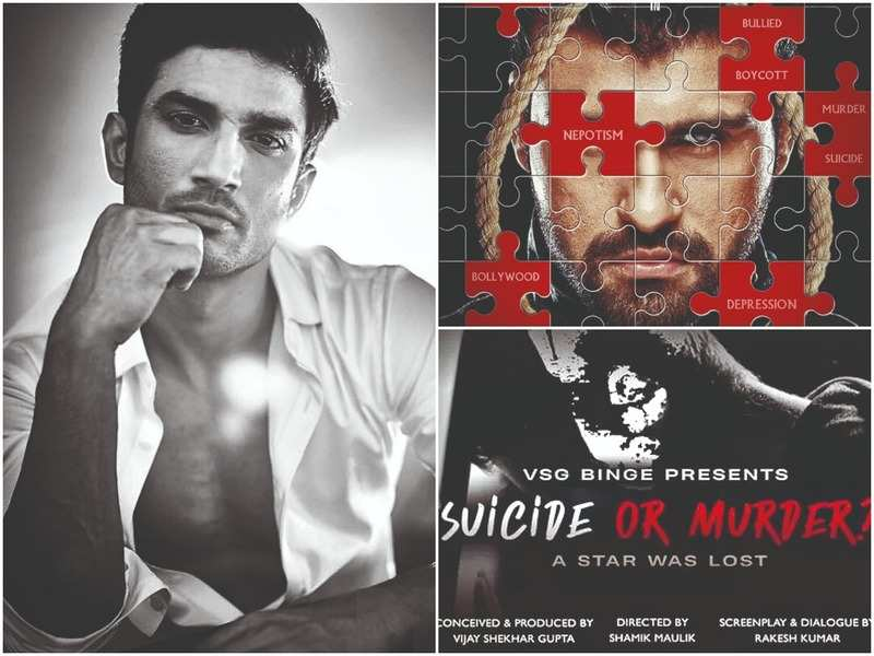 <p>Sushant Singh Rajput and posters of 'Shashank' and 'Suicide or Murder'<br></p>