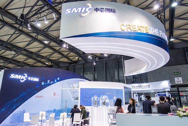 Trump administration may blacklist China's chipmaker SMIC