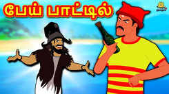 Check Out Latest Children Tamil Nursery Story 'பேய் பாட்டில் - The Haunted Bottle' for Kids - Watch Children's Nursery Stories, Baby Songs, Fairy Tales In Tamil