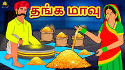 Watch Latest Kids Tamil Nursery Story 'தங்க மாவு - The Golden Flour' for Kids - Check Out Children's Nursery Stories, Baby Songs, Fairy Tales In Tamil
