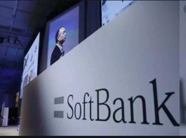 SoftBank unveils HQ just as Covid-19 forces office decamp