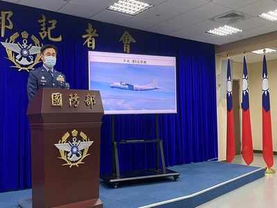 Taiwan: China planes entered its airspace twice in 2 days