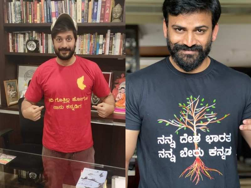 #StopHindiImposition: Kannada film actors raise their voice against the imposition