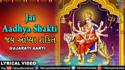Watch Popular Marathi Devotional Video Song 'Jai Adhya Shakti - Aarti' Sung By Mahendra Kapoor & Damyanti Bardai. Best Marathi Devotional Songs, Devotional Songs, Bhajans, and Pooja Aarti Songs