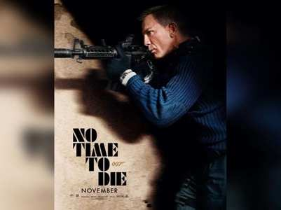 Don't miss the new #NoTimeToDie poster