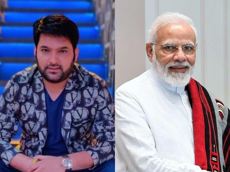 Kapil Sharma wishes PM Modi on his birthday