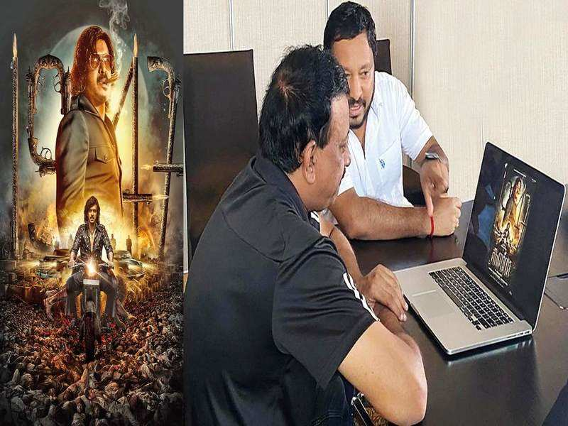 RGV launches Kabza's theme poster on leading man Upendra's birthday