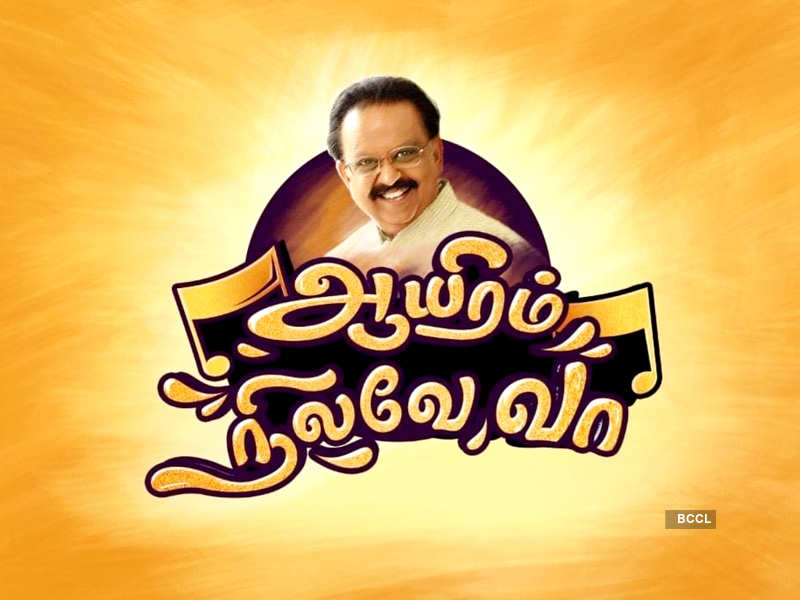 Soon-to-be-launched show 'Aayiram Nilavey Vaa' to pay tribute to SP Balasubramaniam