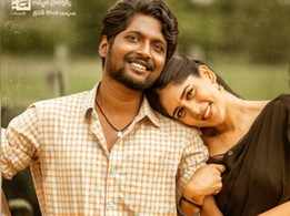 Arere Aakasham song from Suhas and Chandini Chowdary starrer Colour Photo released