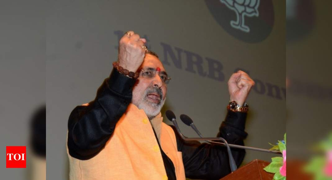 If marshals weren't present they could've murdered RS Deputy Chairman: Giriraj Singh