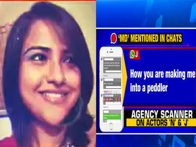 How you are making me a peddler: Jaya Saha