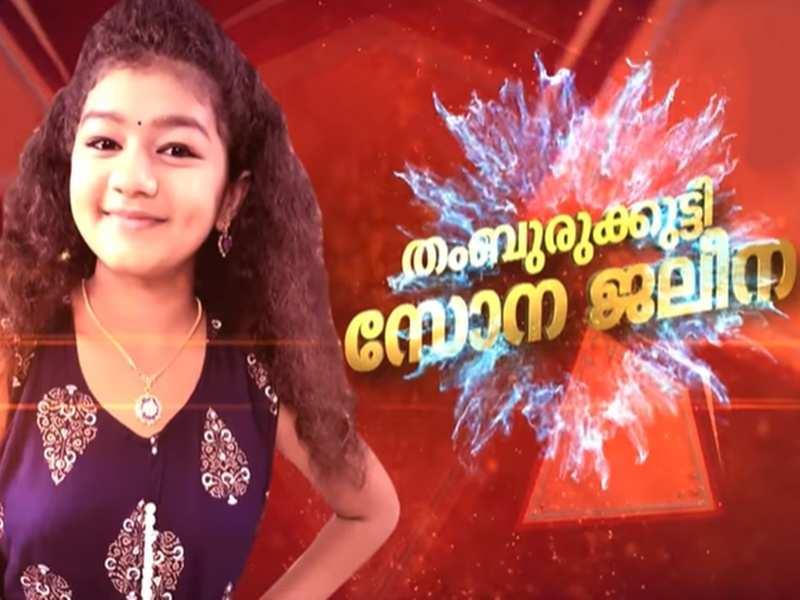 Star Magic preview: Vanambadi's Thamburu aka Sonia to feature in the show