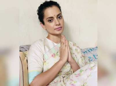 Kangana on actors being named in drug case