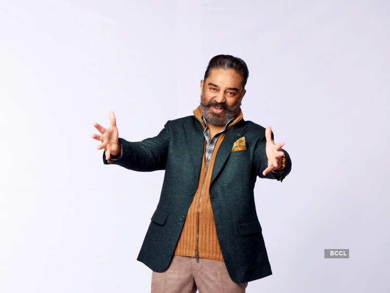 It's official: Kamal Haasan-hosted show Bigg Boss Tamil 4 to premiere on October 4 (Photo - Instagram)