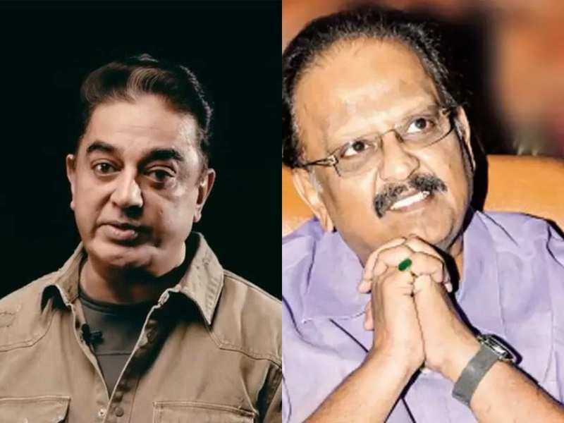 Kamal Haasan: I'm honoured to have lived as the shadow of SPB's voice