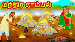 Check Out Latest Kids Tamil Nursery Story 'மந்திர சாம்பல் - The Magical Ashes' for Kids - Watch Children's Nursery Stories, Baby Songs, Fairy Tales In Tamil