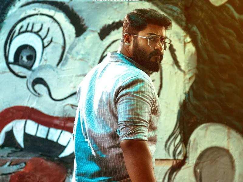 Gokul Suresh-starrer Sayanna Varthakal to release trailer soon