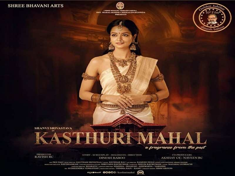 First look of Dinesh Baboo's Kasthuri Mahal starring Shanvi Srivastava out now