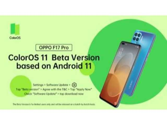 Oppo rolls out ColorOS 11 to Oppo F17 Pro