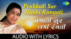 Watch Popular Marathi Devotional Video Song 'Prabhati Sur Nabhi Rangati' Sung By Asha Bhosle. Best Marathi Devotional Songs, Devotional Songs, Bhajans, and Pooja Aarti Songs