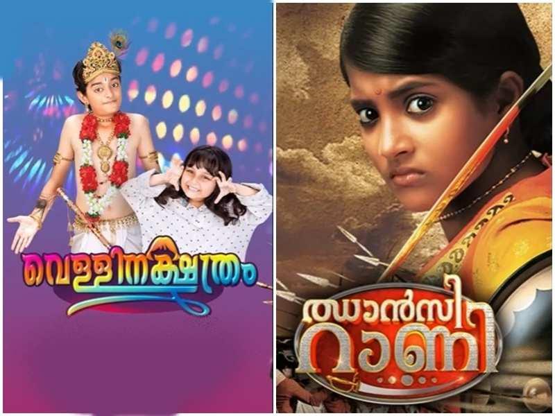 Vellinakshathram and Jhansi Rani; Malayalam TV to air two new dubbed serials