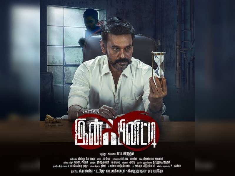 Natty plays a CBI officer in his upcoming topical thriller