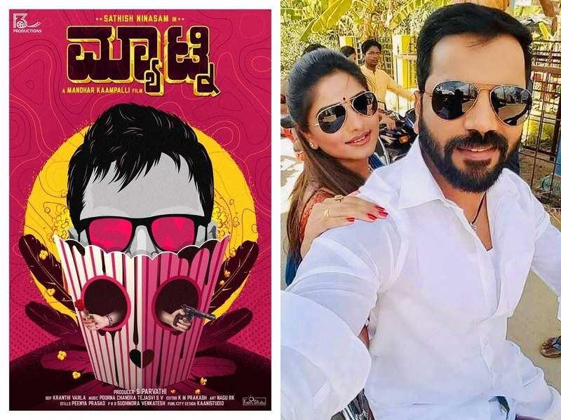 Sathish Ninasam and Rachita Ram team up once again