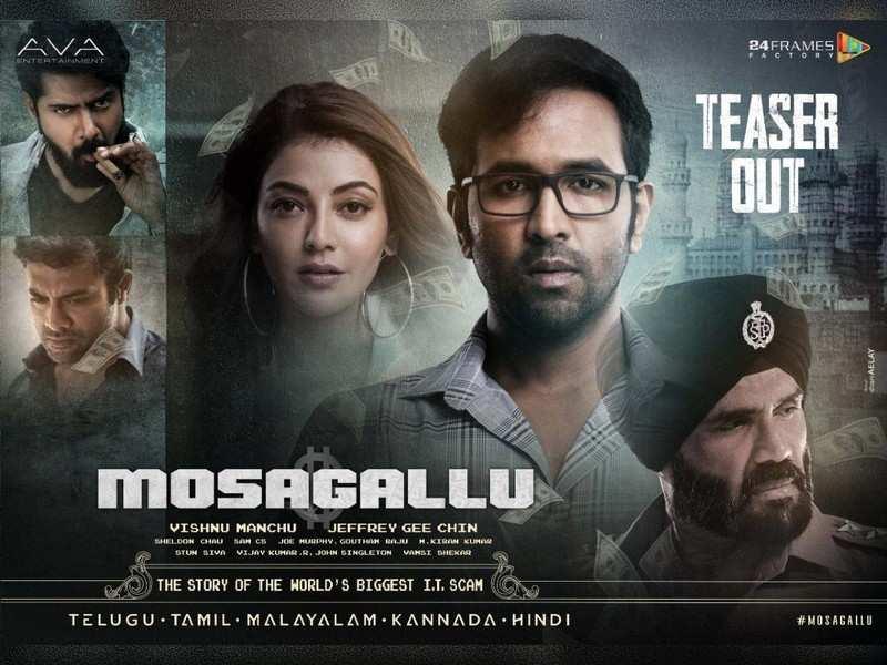 Mosagallu Teaser: Vishnu Manchu and Kajal Aggarwal introduced as masterminds behind the world's biggest IT scam