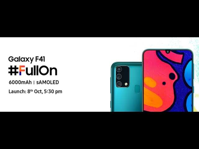 Top reasons why the Samsung Galaxy F41 is a must buy this festival season