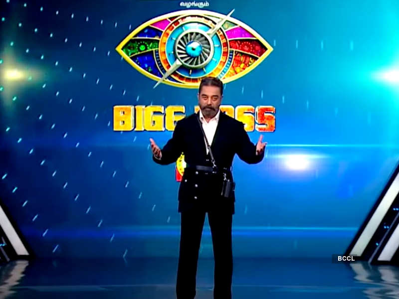 Bigg Boss Tamil – Season 4 – DAY 00 [04.10.2020] – COPYCINEMA.COM