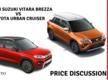 Toyota Urban Cruiser vs Maruti Suzuki Urban Cruiser: Price discussion