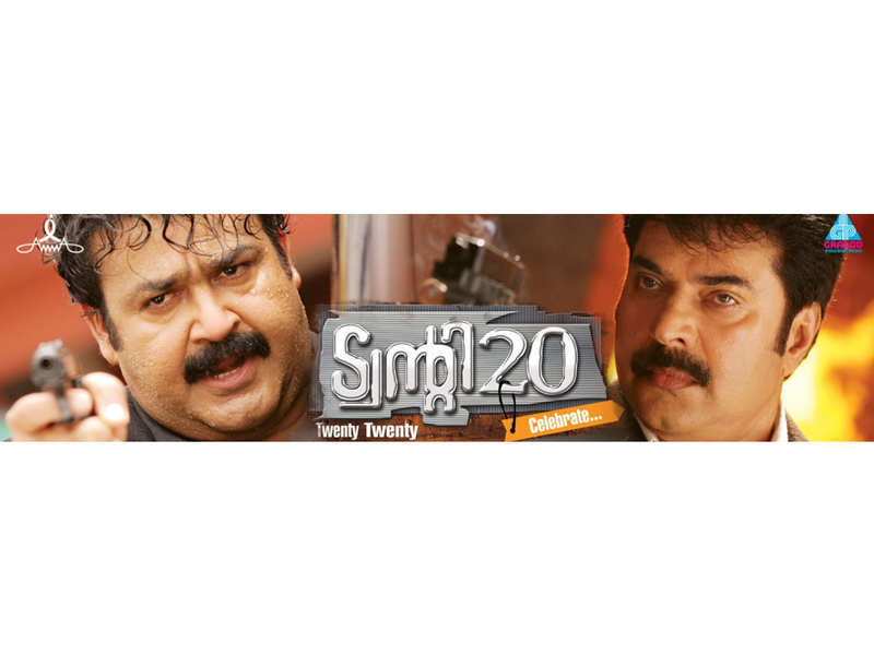 Image credit: Mohanlal official website