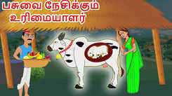Watch Latest Kids Tamil Nursery Horror Story 'பசுவை நேசிக்கும் உரிமையாளர் - Merciful Cow' for Kids - Check Out Children's Nursery Stories, Baby Songs, Fairy Tales In Tamil